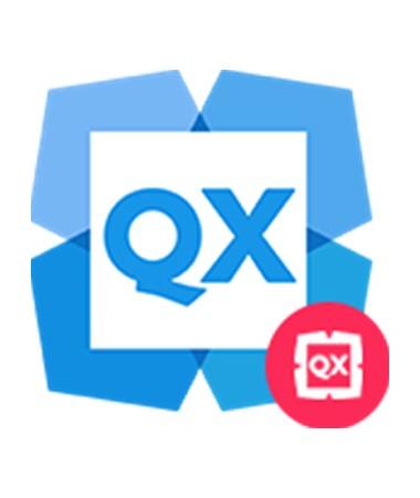 Quark-QuarkXPress-2019-icon